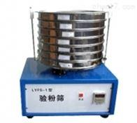 LYFS-1LYFS-1圆形验粉筛使用说明书