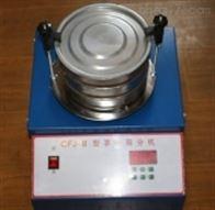 CFJ-IICFJ-II茶叶振筛机使用说明书