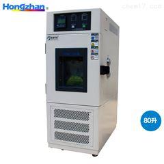 LP重庆电池测试恒温恒湿试验箱