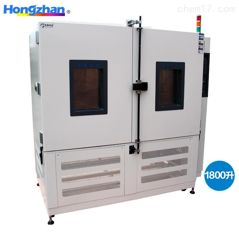 延安电子行业高低温试验箱温湿度循环试验机