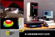 OGP ZIP250影像測量儀