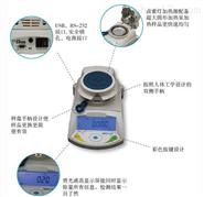 艾德姆衡器(武漢)公司PMB-53水分分析儀