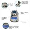 艾德姆衡器(武汉)盛兴彩票水分分析仪