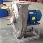 4-72-3.6A3kw-2p工業吸塵設備 離心鼓風機 高壓旋渦泵