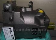 派克PV系列軸向柱塞泵