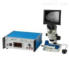 WRX-1S显微热分析仪,上海仪电 物光厂