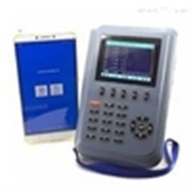 MG3001WMG3001W型 三相多功能无线相位伏安表