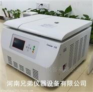 TDL5A生物化工实验室低速冷冻离心机