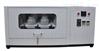 GGC-W全自动翻转式振荡器
