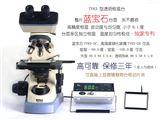 TY83型显微镜透明加热台(室温-60度)