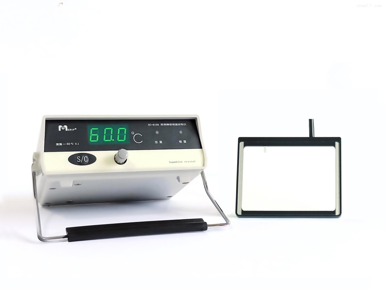 显微镜透明热台(室温-100度)