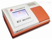 M15全自动酶标分析仪 上海纤检酶标仪