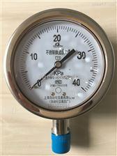 Y-150BFY-150BF不锈钢压力表