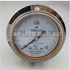 Y-103B-F不锈钢压力表0-1Mpa