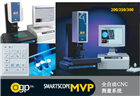 OGP MVP 200/ 250/ 300