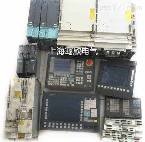 西门子840D报警300609故障修理检测排除