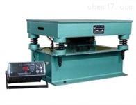ZHDG-80ZHDG-80混凝土磁性振动台使用说明书