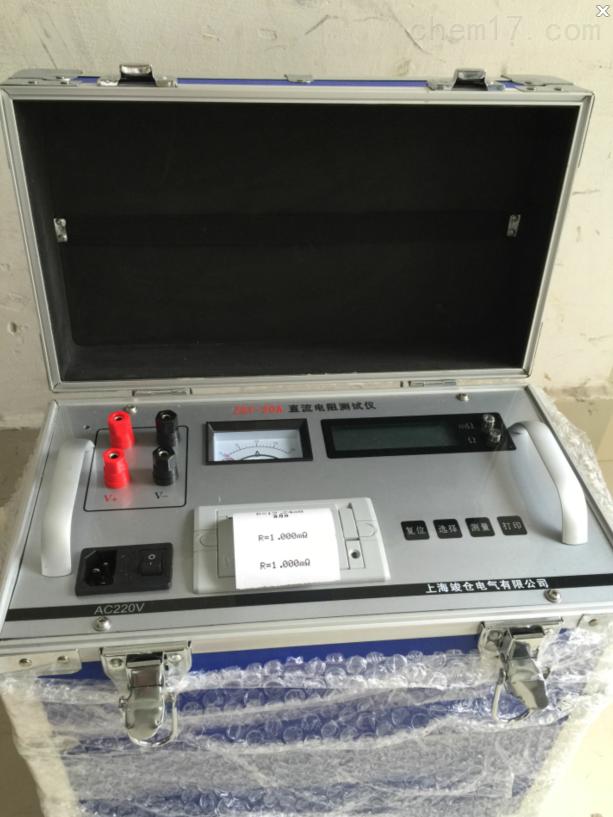 GE3310A 助磁三通道直流电阻测试仪