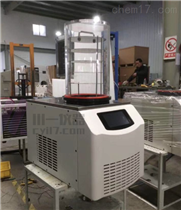 真空冷凍干燥機FD-1A-50低溫凍干機