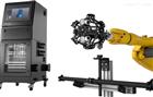 机器人装配式光学3D扫描仪METRASCAN 3D-R