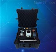 蒸汽干度检测,蒸汽检测仪,蒸汽含水量测试