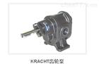 KRACHT齿轮泵KF3/100库存现货