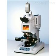 布鲁克Hyperion 3000红外显微镜