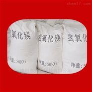 氢氧化镁 苛性镁石 轻烧镁砂 阻燃剂 填料