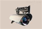 S350YS固定掃描式激光氣體遙測