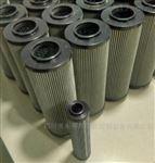 PA810-002D供应再生装置阴离子滤芯 东汽机组配套产品