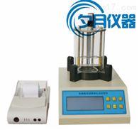 SYD-2806H沥青软化点试验仪