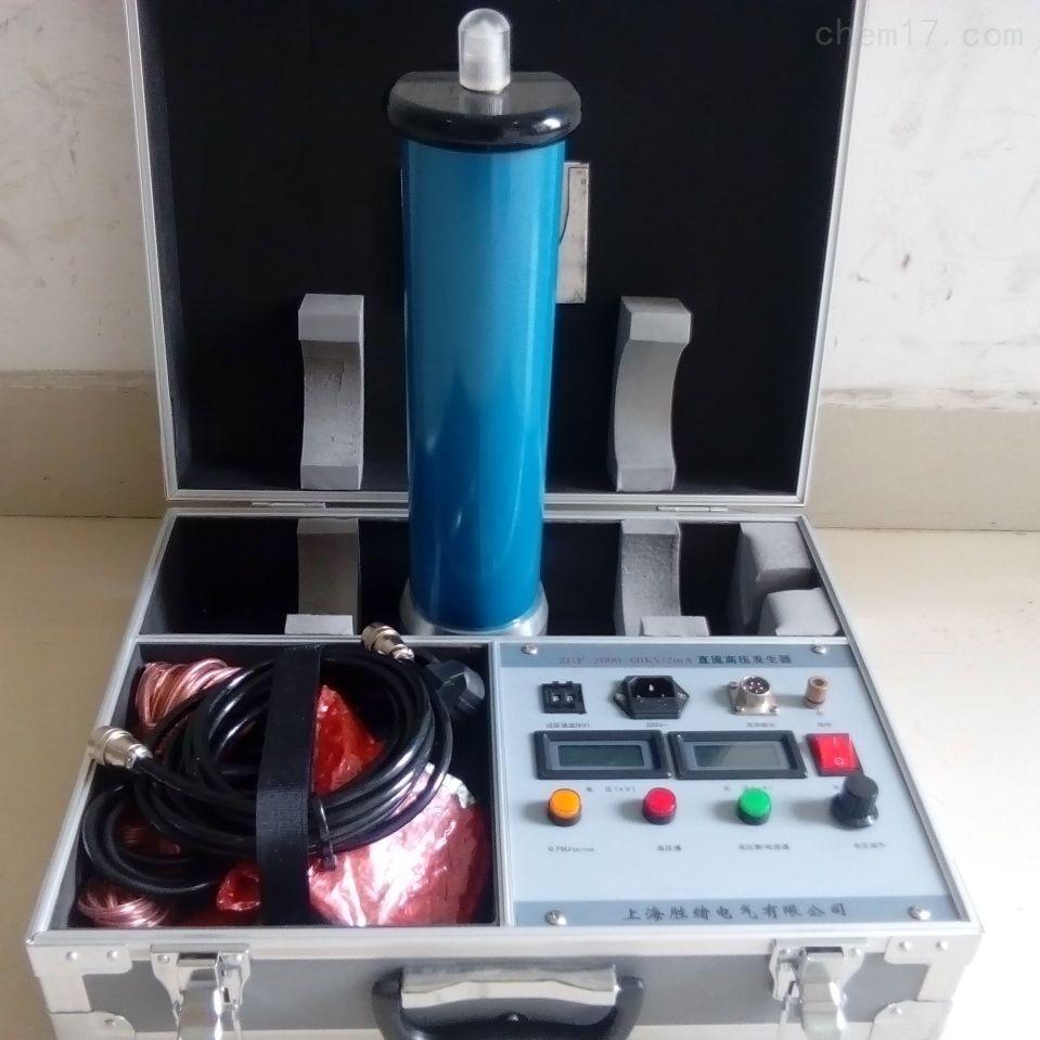 便携式直流耐压试验装置