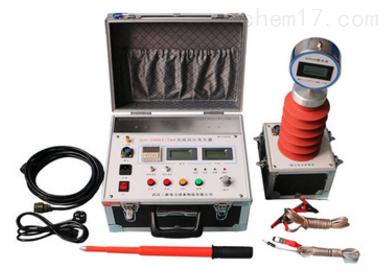 ZGF-2000 200KV/4mA直流高压发生器
