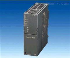 西门子SM327数字量输出模块