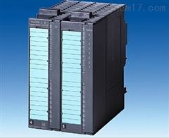 西门子S7-300AOAI模块