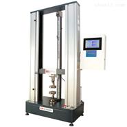 土工合成材料多功能试验机
