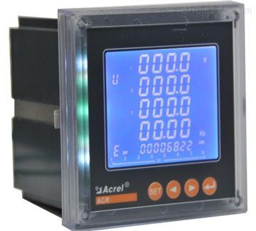 ACR320EL/K數字式多功能電力儀表