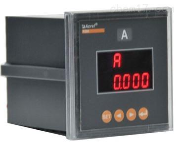 PZ72-AI單相數顯電流表