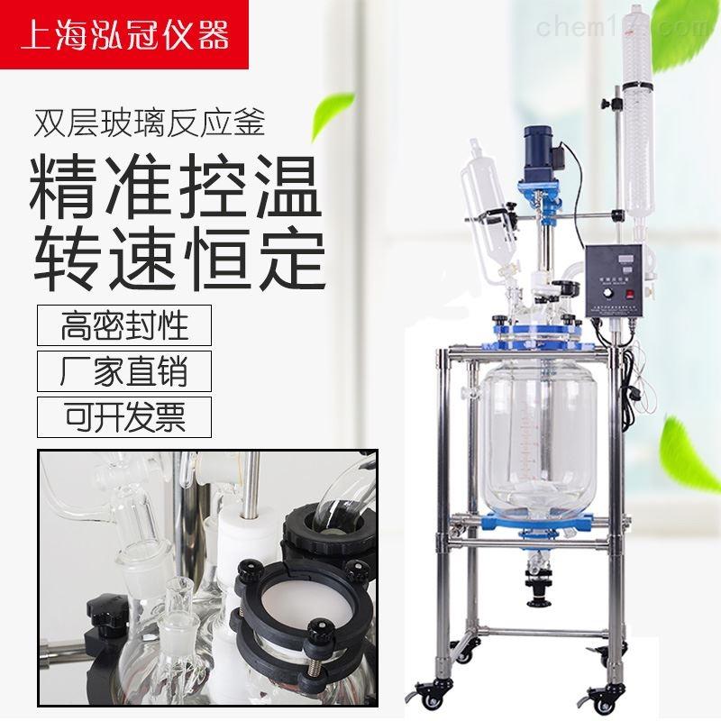 厂家直销上海双层玻璃反应釜价格