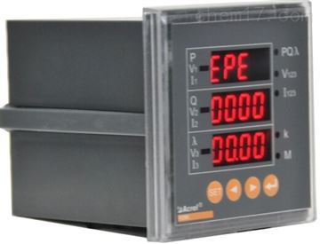 三相數顯電流表