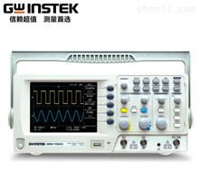 GDS-1000A-U系列中国台湾固纬 GDS-1000A-U系列数字存储示波器