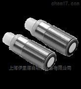 UBE1000-18GM40-SE2-V1德国倍加福P+F对射式超声波传感器接近开关