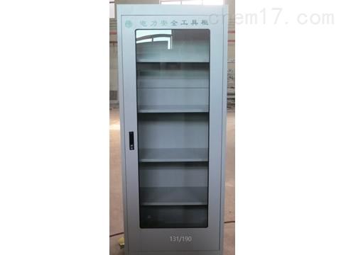 CZ-GJG-P普通安全工具柜