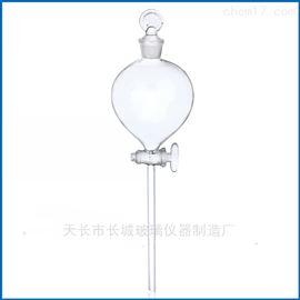 球形分液漏斗250ml化学实验玻璃仪器 可定制