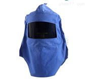 44cal防电弧电工头罩  绝缘头罩