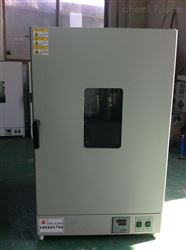 DHG-9240BDHG- 9240B,240L鼓风干燥箱