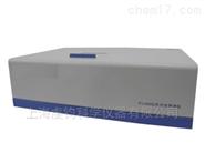 OIL450红外分光测油仪
