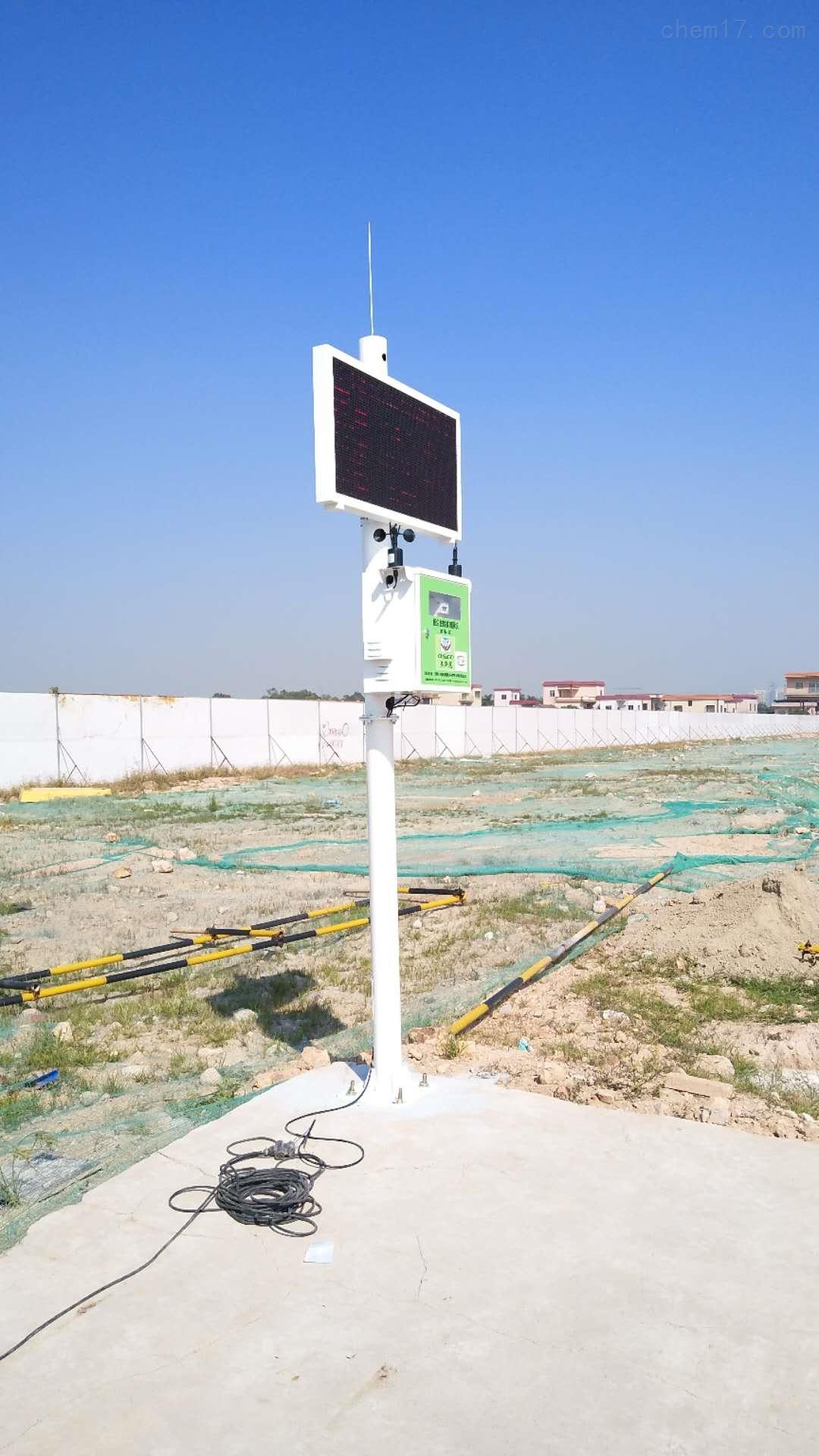 广州环保局对扬尘在线监测设备有什么要求?