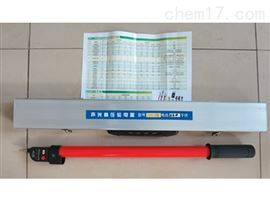 GDY-220kVGDY-220kV声光高压验电器