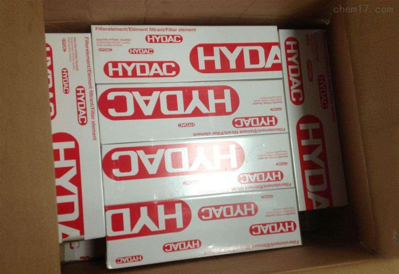 HYDAC温度传感器ETS 7000现货特价